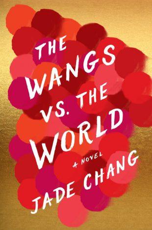 wangs vs world